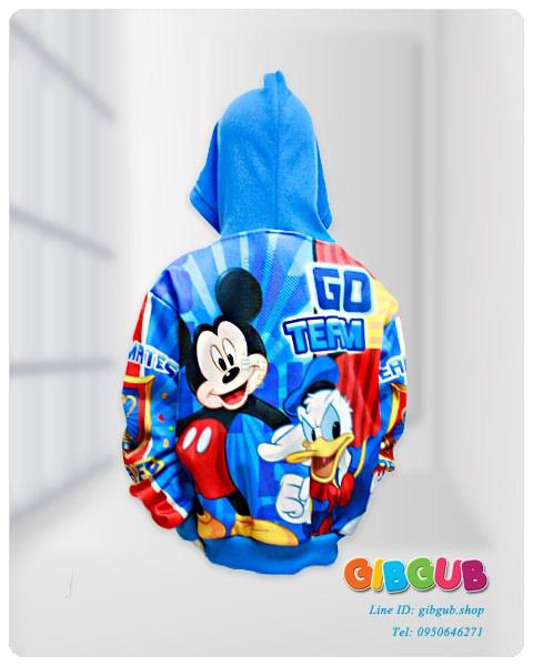 เสื้อแจ็คเก็ตการ์ตูน-JK1007